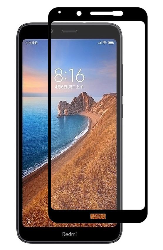 Xiaomi Redmi 7A (Qualcomm)
