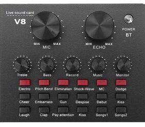 Κονσόλα ήχου V8-CONT